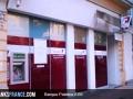 Banque Palatine ATM