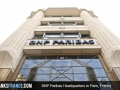 BNP Paribas Bank Headquarters in Paris, France